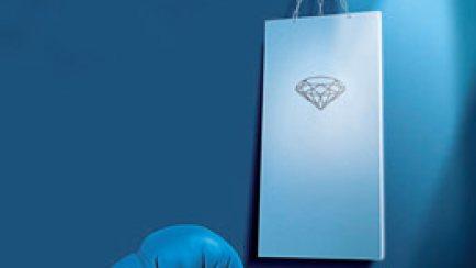 W11.hr Diamant zidovi