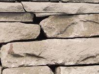 KD-0003-00-C Steinmauer